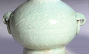 Chinese Celadon Green Vases