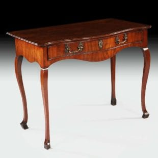 George III Mahogany Chippendale side table