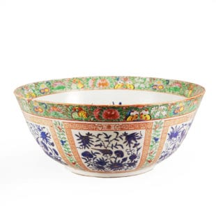 Islamic market Chinese Export Porcelain Punch Bowl